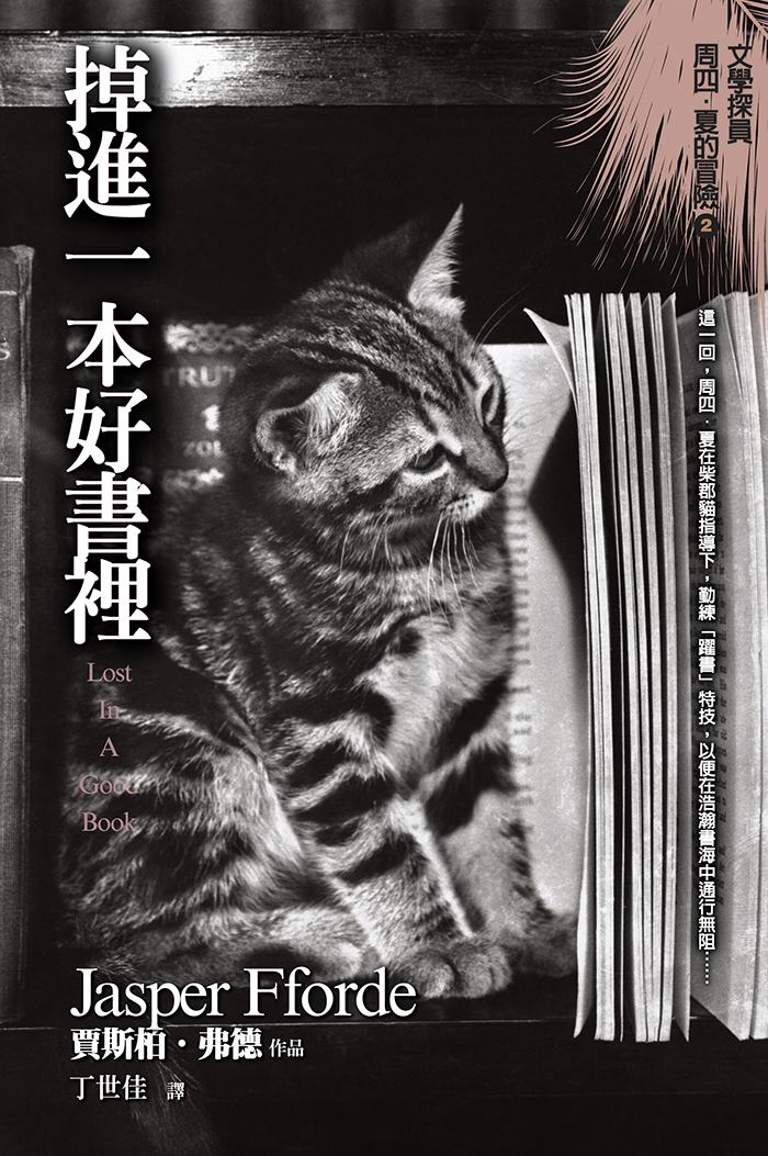 書籍封面 (約13K)