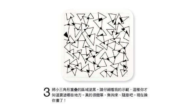 【小三角的圆形禅绕画】