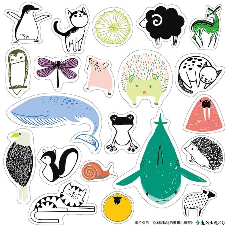 45个动物的画画小练习